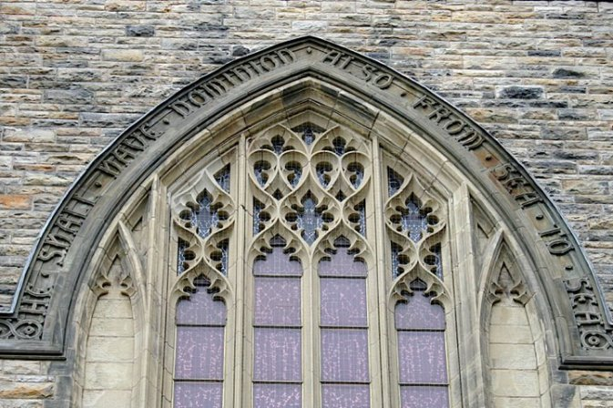 """Inscription """"He shall have dominion from sea to sea"""" found on the peace tower at the parliament buildings in Canada. Image Source"""